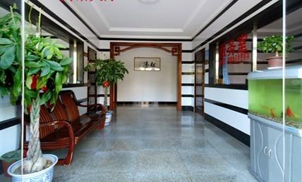 河北省秦皇岛市北戴河老年生态颐养中心